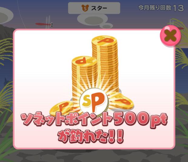 sumomo365_201811_Training_02.jpg