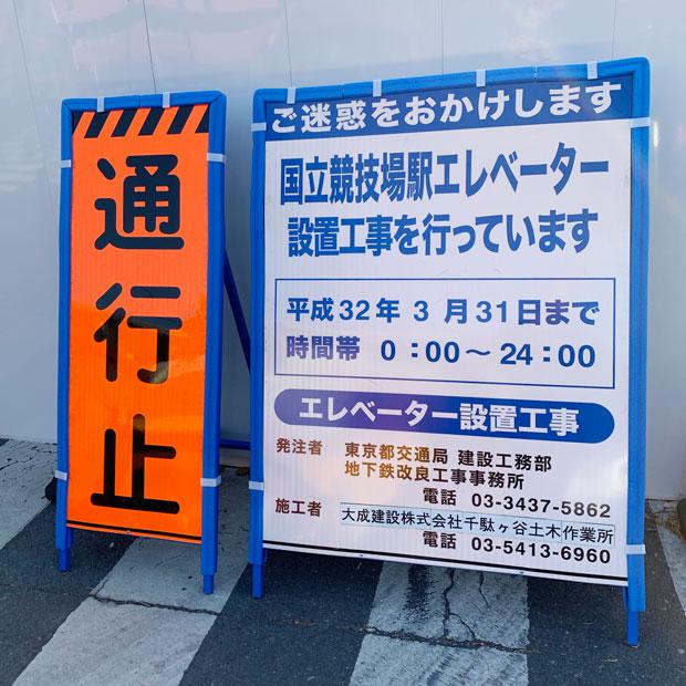 sumomo365_201902_kokuritu_cats_01.jpg