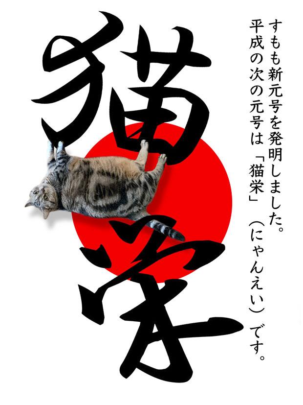 sumomo365_201903_Nanei_01.jpg