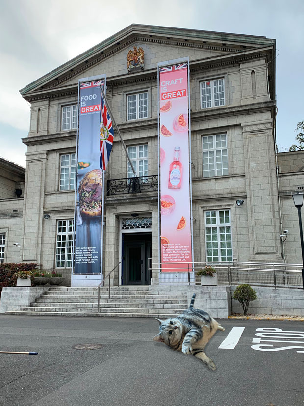 sumomo365_201904_British_Embassy_03.jpg
