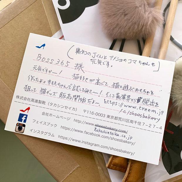sumomo365_201907_bite_07.jpg